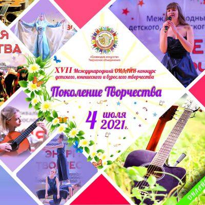Афиша_17 сайт