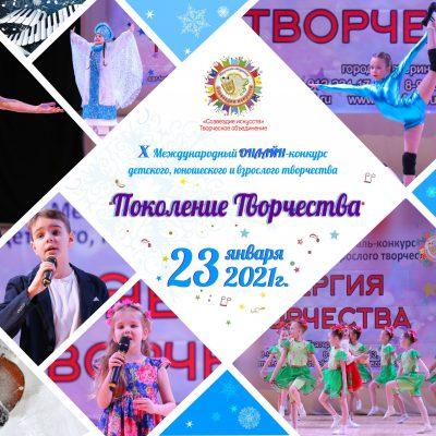 Афиша_X-01 сайт